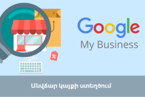 blog_google-my-business-3