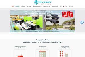 Elcomp.am screen