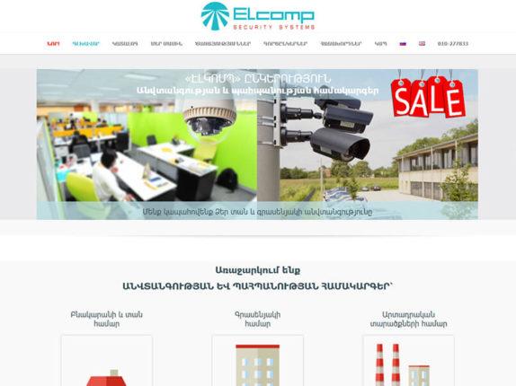 elcomp_background