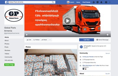 Global-Parts_-facebook