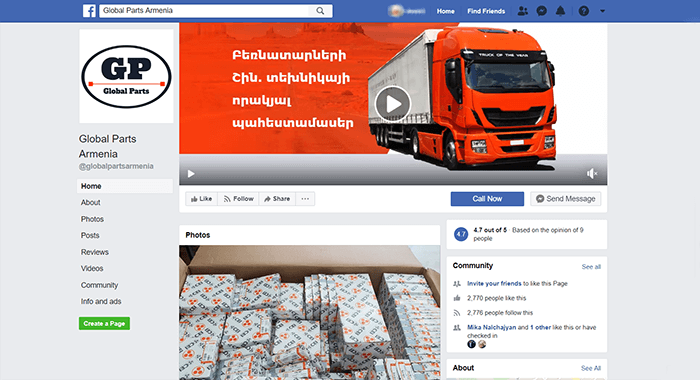 Global Parts fb-page
