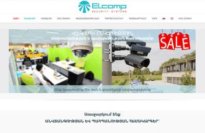 elcomp_service-700