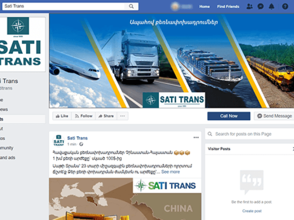 Sati Trans fb-page screen