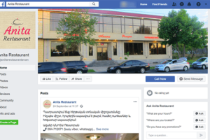 Anita-Restaurant_.facebook