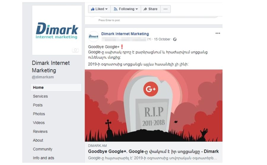 Dimark internet marketing