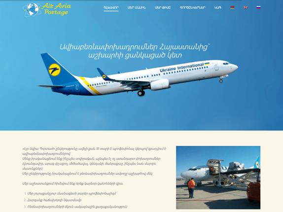 airaviaportage900x600