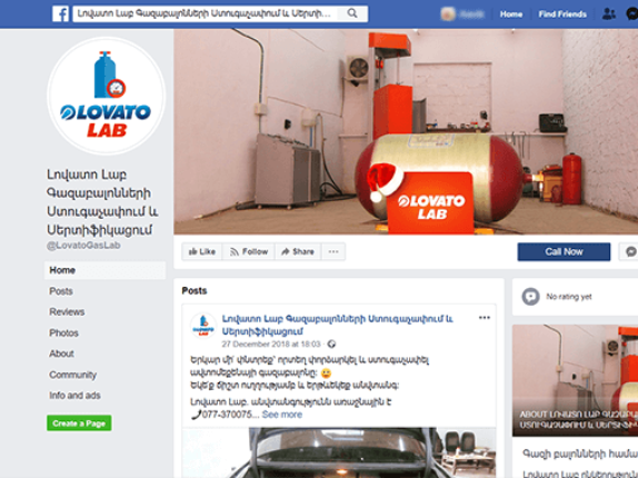 lovato-lab-facebook-700x380