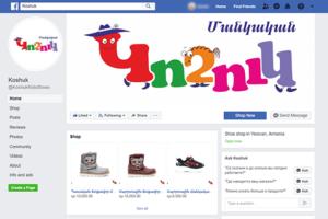 Koshuk-facebook-700x380