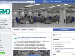 SMD-facebook-700x380