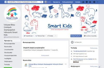 Smard-Kids_FB (1)