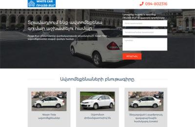 White-Car-900x600