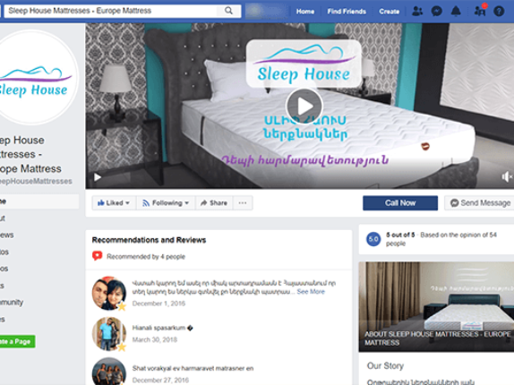 Sleep-Hoouse-facebook-700-380