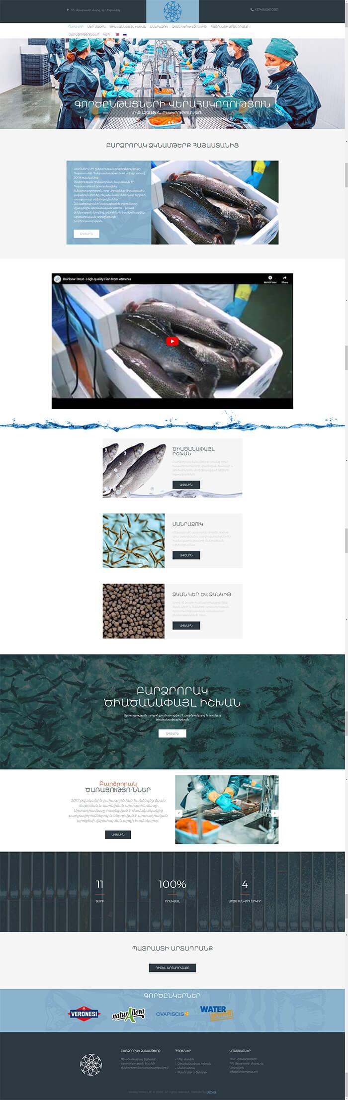Fish Armenia - Fisharmenia.am