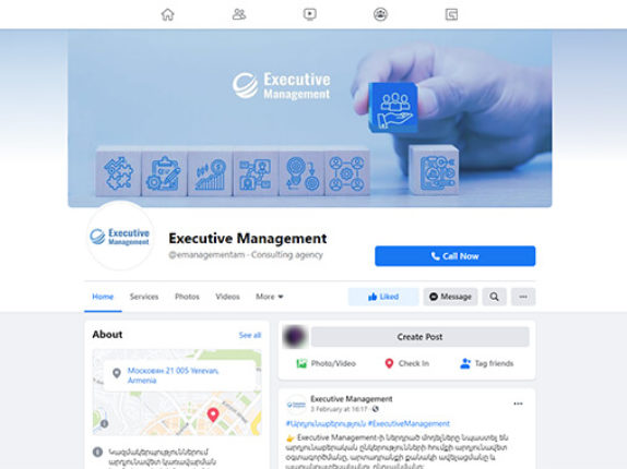 Executive-Management--Facebook