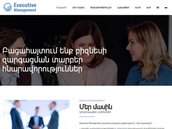 Executive-Management-Website-900x600