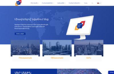 FireShot Capture 105 - Հայաստանի Էքսպորտի Կենտրոն – պաշտոնական կայք - armenianexport.com