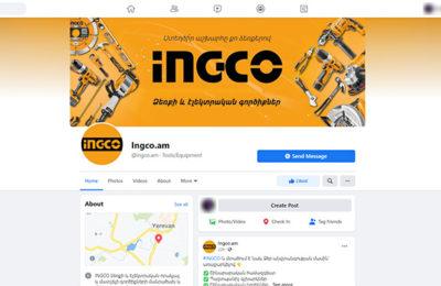 Ingco-facebook