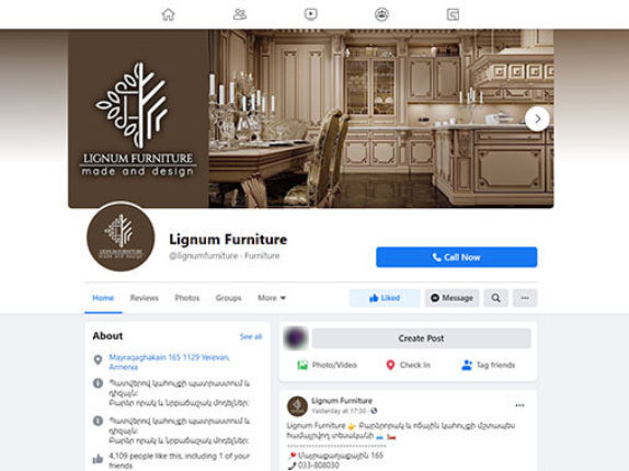 Lignum-Furniture-Facebook